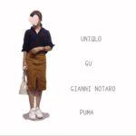 GUのコーデュロイスカートコーデ