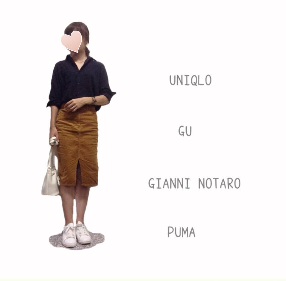 GU コーデュロイ スカート コーデ