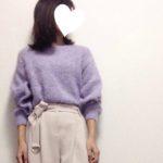 GUの990ニット☆フェザーヤーンセーターを買いました